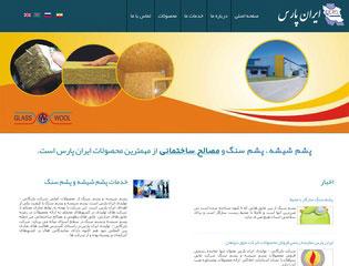 سئو سایت ایران پارس - تولید کننده پشم سنگ