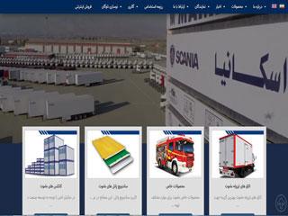 سئو سایت ماموت - بزرگترین مجتمع صنعتی ایران