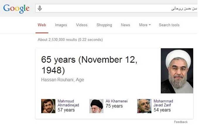 نتایج پاسخهای سریع گوگل