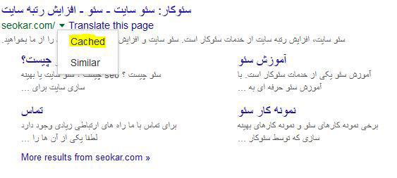 کش گوگل
