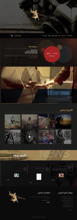 طراحی سایت فروشگاهی آتوس