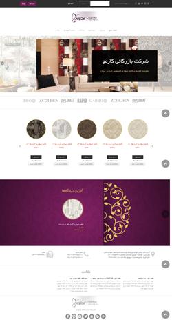 طراحی سایت فروشگاهی کاغذ دیواری کازمو