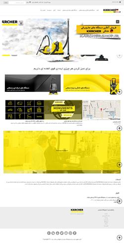 طراحی سایت فروشگاهی کارچر