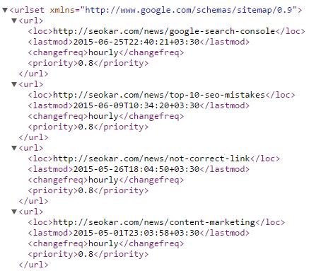 سایت مپ از نوع xml